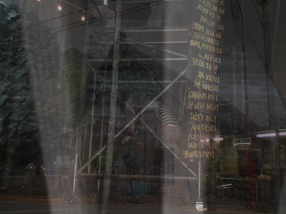 現代アート,作品,写真,日本聖公会川越基督教会,旧鶴川座